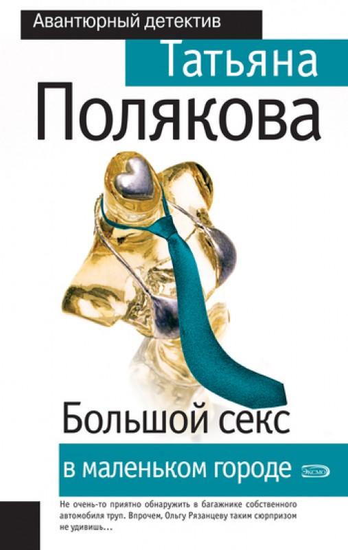 zvezdi-golaya-pravda-foto