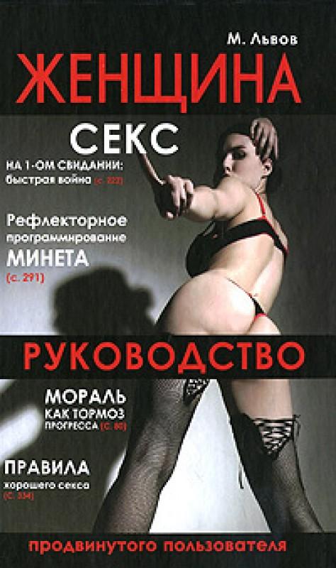 video-pro-porno-trah