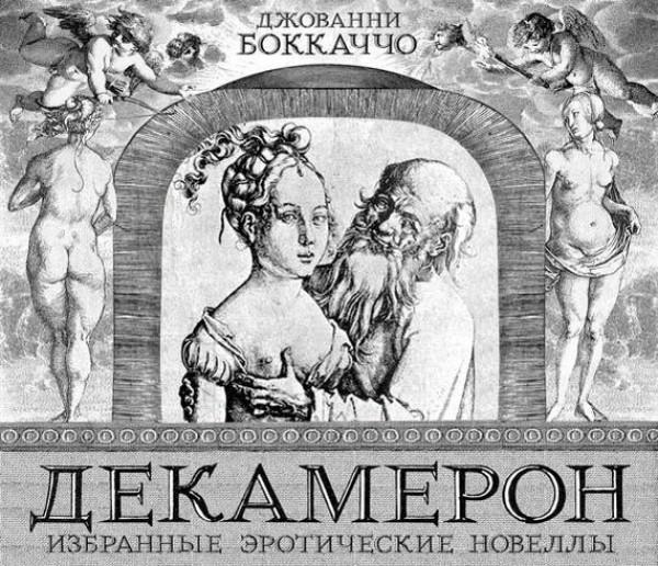 eroticheskie-foto-zhenshin-v-kupalnikah