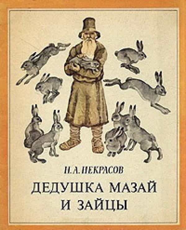Издательство дрофа уроки русского языка и литературы