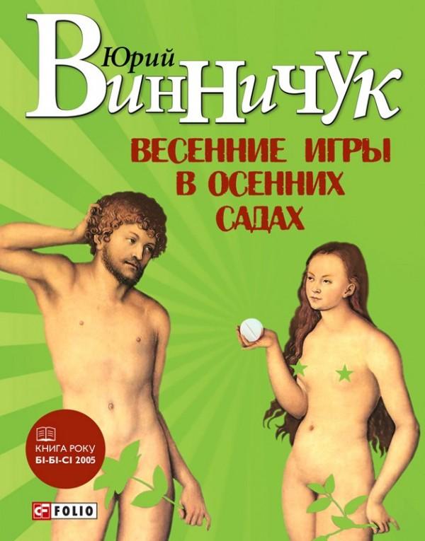 baba-s-chlenom-trahnul-muzhika