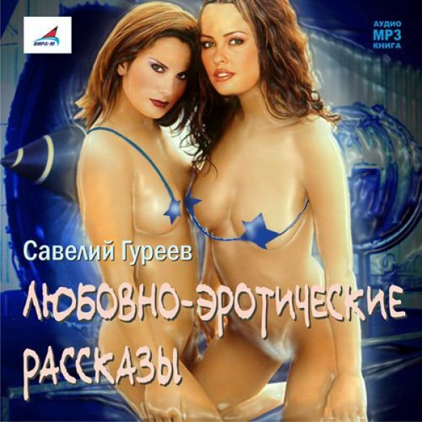 katalog-rossiyskih-avtorov-eroticheskih-knig