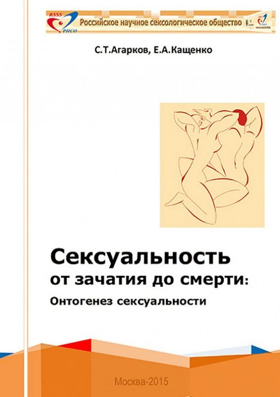 klassifikatsiya-osnovnih-form-narusheniy-oporno-dvigatelnogo-apparata