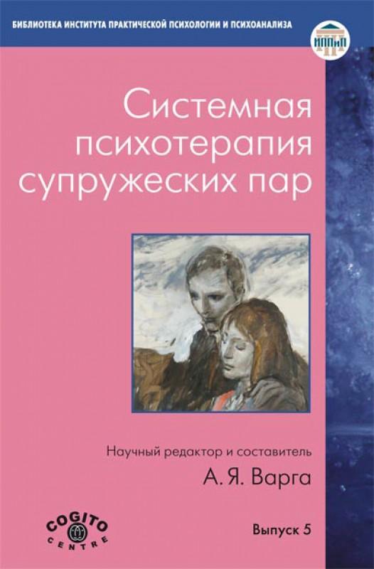 Читать рассказы семейных пар 5 фотография