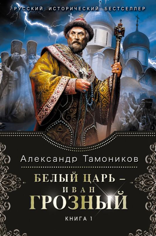19 март15:05t звезды 18 марта известный российский футболист дмитрий тарасов отпраздновал тридцатый день рождения