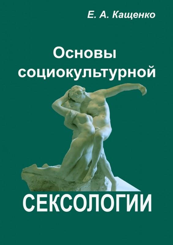 domashnyaya-porno-kopilka-russkih