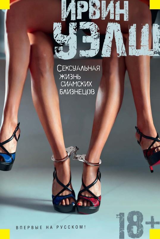 seksualnaya-zhizn-rossiyskih