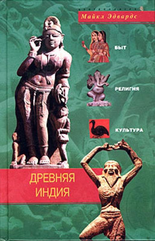 бухарин история древнего востока магазины